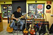 Gitarrenunterricht in Bruchsal