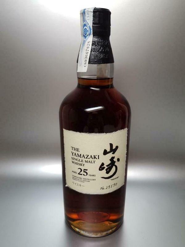 YAMAZAKI 25 FULL OLOROSO WHISKY