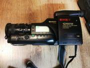 Sharp Video-Cam VL-S860S CamCorder VHS-C