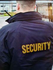 Suche Arbeit in Sicherheitsdienst als