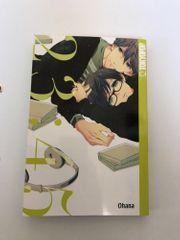 23 45 - Manga