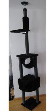 Hochwertiger Katzenbaum schwarz mit Deckenspannersäule