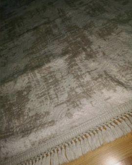 Washbarer Teppich Läufer 1 50m: Kleinanzeigen aus Mühlacker - Rubrik Teppiche