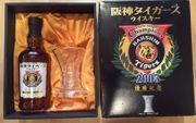 Karuizawa Whisky Hashin Tigers 2003