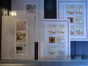 Briefmarkenblöcke