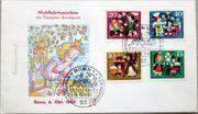 Briefmarken BRD 1964 FDC Wohlfahrt
