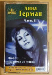Anna Repman - Yactb II