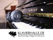 Klangvolles Yamaha Silent Klavier MP70NT