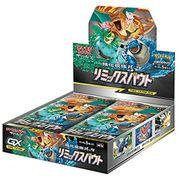 Pokemon Remix Bout TCG - JP
