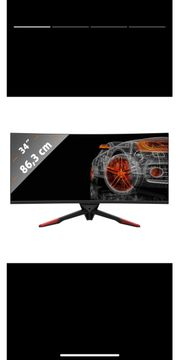 LC-Power 34 UltraWide Curved Gaming