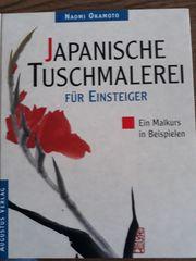 Japanische Tuschmalerei neu