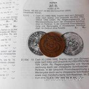 China 10 Cash von 1896