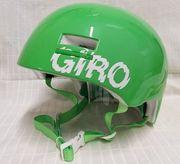 Giro Skaterhelm