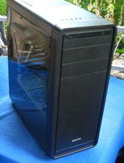 Gaming-PC-Teile günstig Case Netzteil Platine