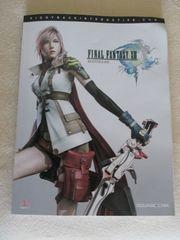 Final Fantasy 13 Spiel und