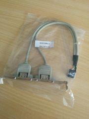 2-fach USB Adapter Slotblech - 20cm
