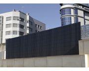 Balkonsichtschutz neu