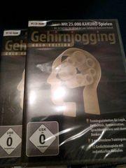 NEU Gehirn Jogging Gedächtnis Training