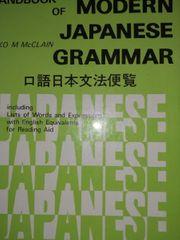 Handbook of Modern Japanese Grammar