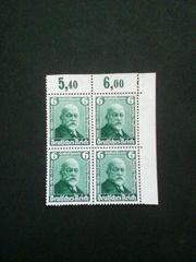 Briefmarke Deutsches Reich 6 Pennig