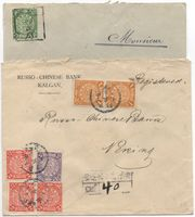 2 Briefe Chinese Imperial Post