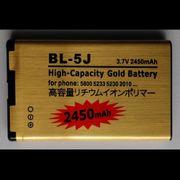 Akku für Nokia BL-5J Neu