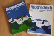 Neugriechisch für Anfänger ISBN 3-19-005121-6