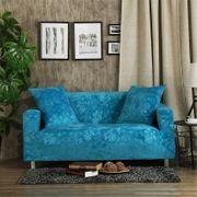 Sofaüberzug 235 x 300 cm