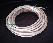 15m Kabel PVC - Mantelleitung YM-J