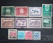 Österreich 1945 - 1949 gestempelt postfrisch