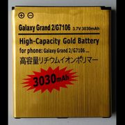 Akku für Samsung Galaxy Grand
