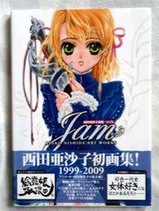 Artbooks PAketpreis Anime Shounen-ai Japan
