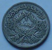 Münze Syrien 1 Lira 1950