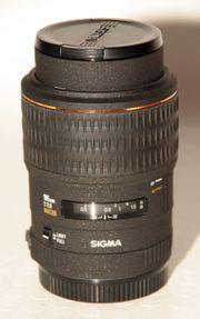 Sigma EX 105 mm F