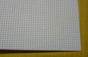Schabrackeneinlage aus Synthesefasern 90 x