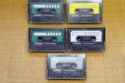 Grundig MC-Justiercassetten verschiedene BB