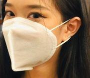 5pcs Atemschutzmaske 4-Lagig CE-Zertifiziert Wiederverwendbar