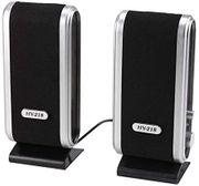 Computer Multimedia Stereo Speakers Lautsprecher