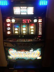 Pachislo Spielautomat selten 550 Token
