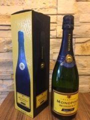 Verkaufe 1 Champagne Monopole Heidsieck
