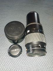 Minolta 70-210