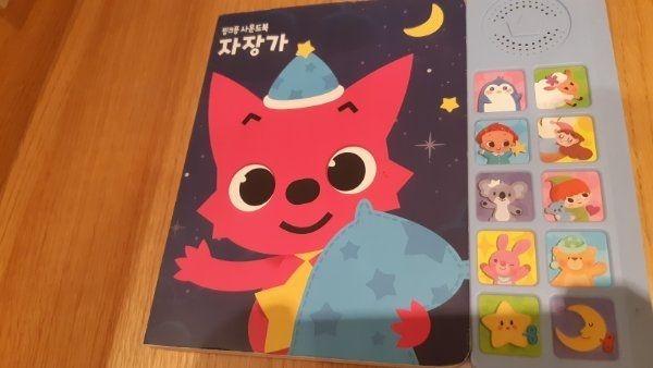 Koreanisches Kinderbuch NP 15