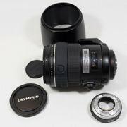 Olympus Zuiko Digital ED 150mm