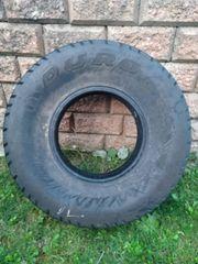 2x Quad Reifen vorne 25x8-12