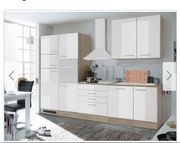 Einbauküche Küchenzeile mit Elektrogeräten
