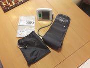 Neues Blutdruckmessgerät
