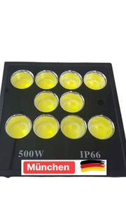 500W COB LED Fluter Außen