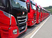 LKW-Fahrer gesucht CE