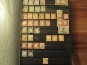Deutsches Reich 1872-1945 Sammlung im