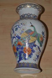 Verkaufe Porzellan-Vase mit Pfau-Motiv von